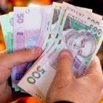 Что значит срочный онлайн микрокредит на карту в Украине?