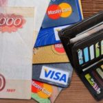 Самые лучшие кредитные карты с кэшбэком