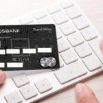 Способы снять деньги с карты Росбанка без комиссии