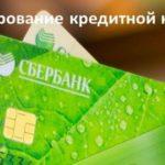 Как рефинансировать кредитную карту – порядок, документы и варианты