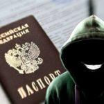 Могут ли по паспортным данным взять кредит?