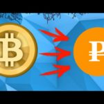 Обмен на биткоин – как лучше?